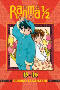 Ranma 1/2 (2-in-1 Edition), Vol. 8
