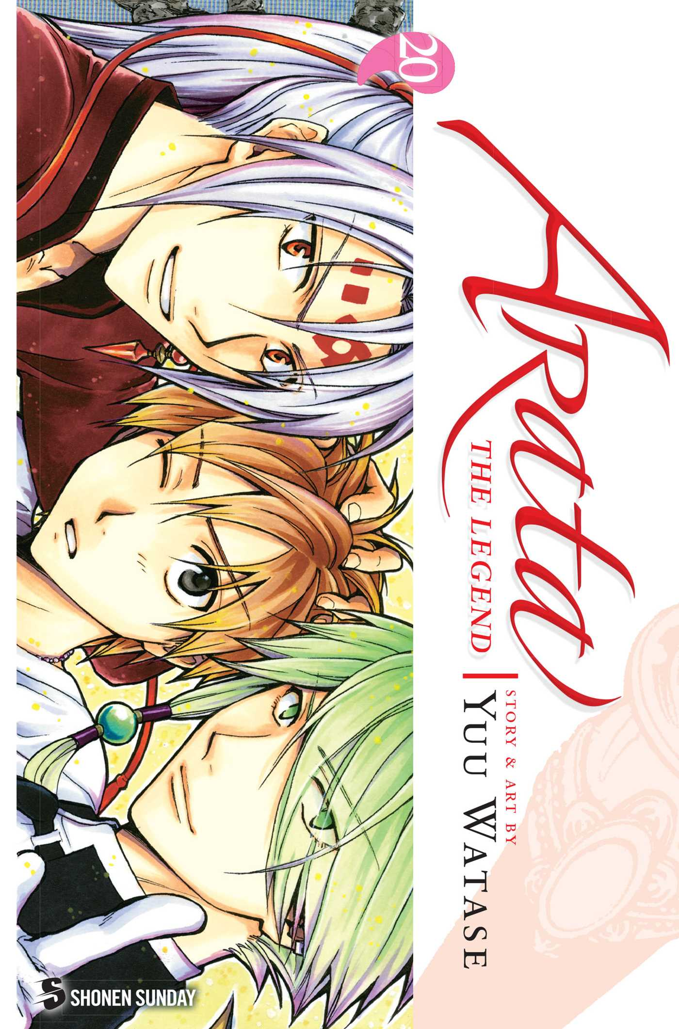 Arata the legend vol 20 9781421566405 hr