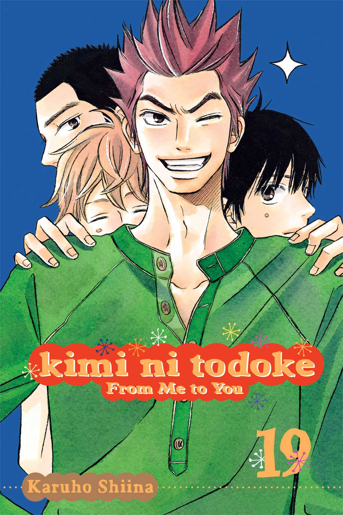 Kimi ni todoke from me to you vol 19 9781421567808 hr