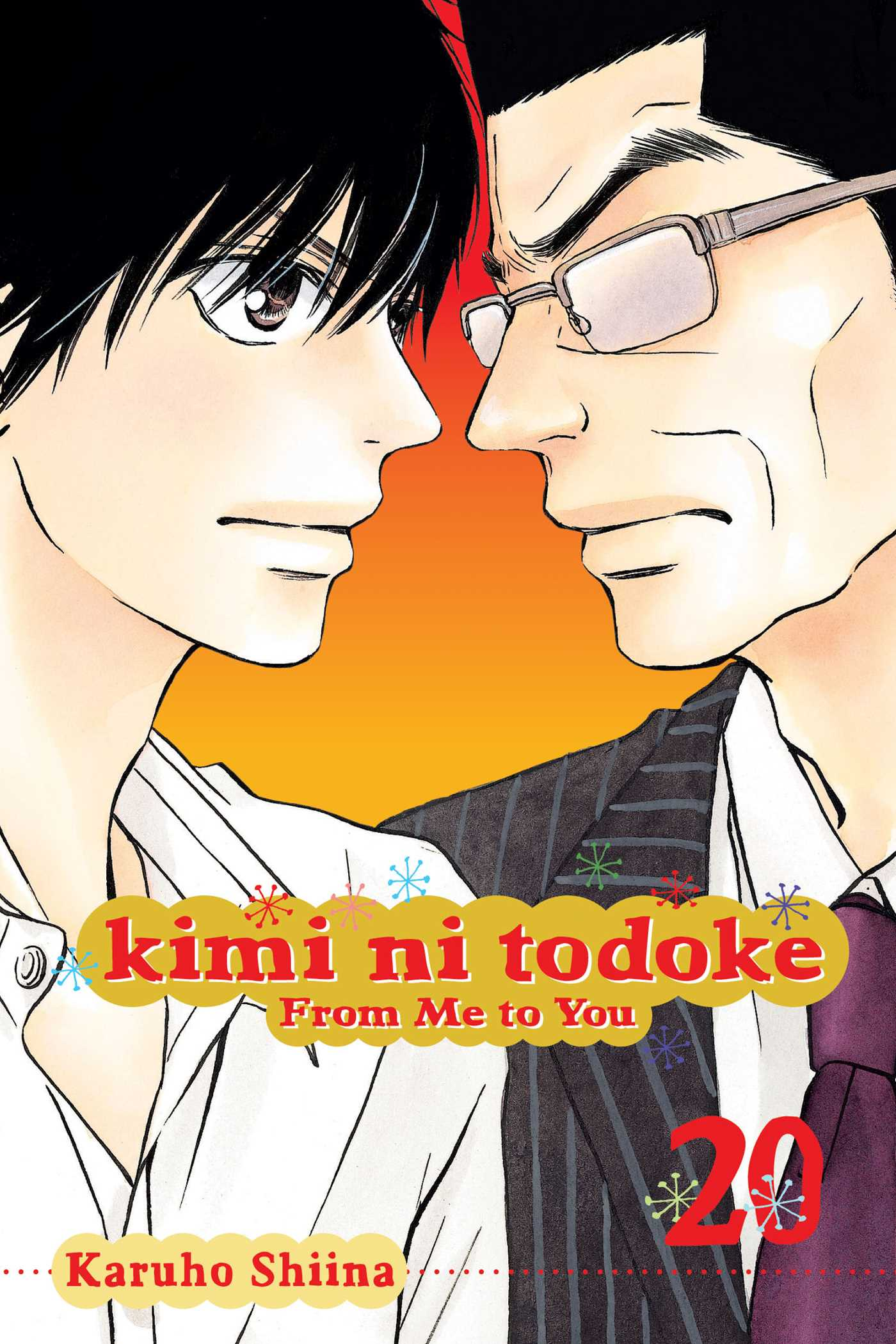 Kimi ni todoke from me to you vol 20 9781421573359 hr