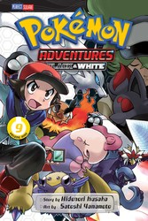 Pokémon Adventures: Black and White, Vol. 9