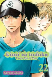 Kimi ni Todoke: From Me to You, Vol. 22
