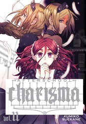 Afterschool Charisma, Vol. 11