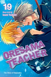 Oresama Teacher , Vol. 19