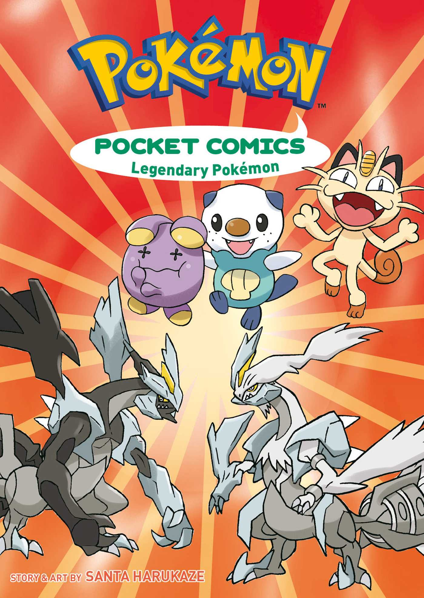 Pokémon Pocket Comics | Book by Santa Harukaze | Official ...