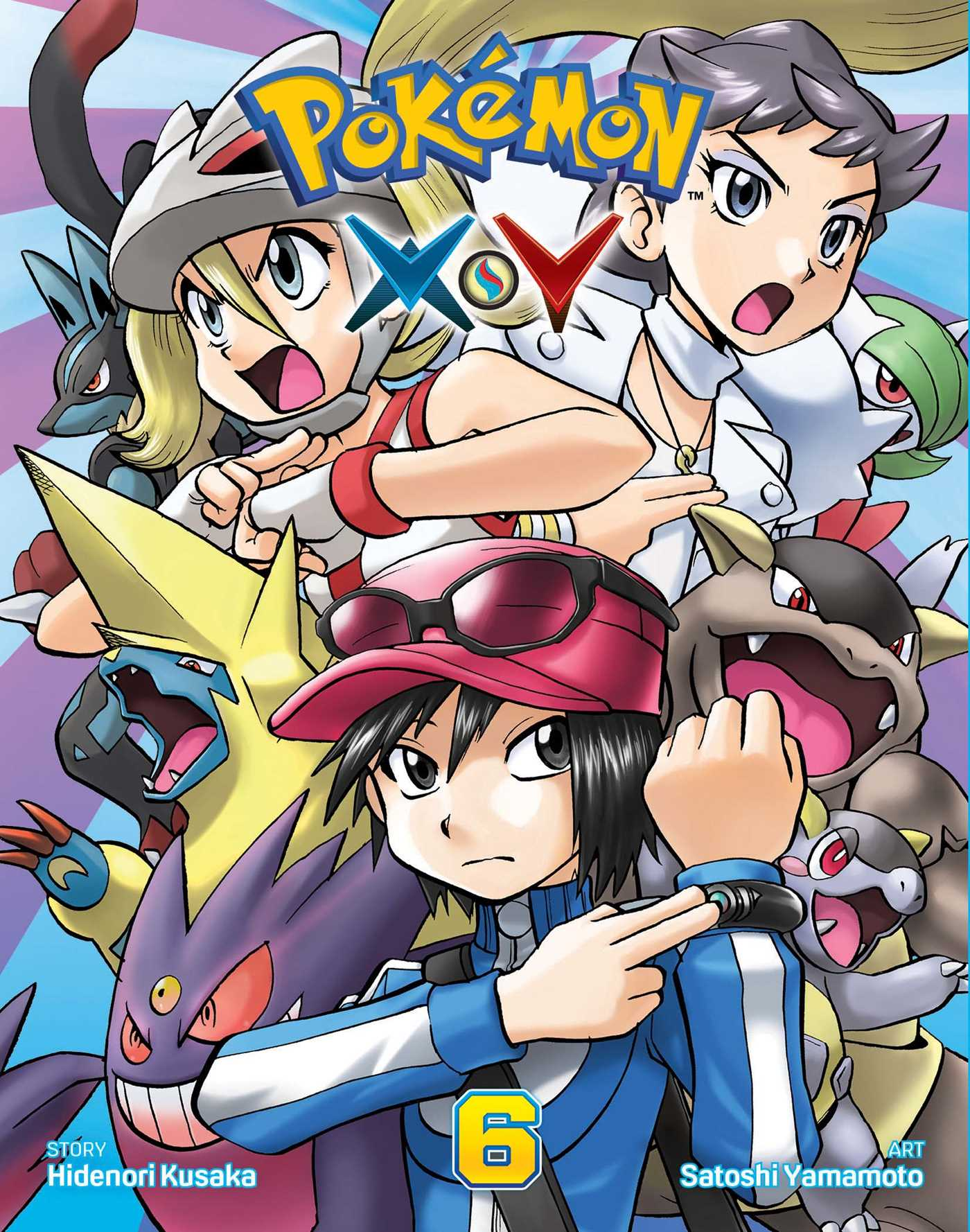 Pokemon And Y Anime Characters Names : Pok�mon y vol book by hidenori kusaka satoshi