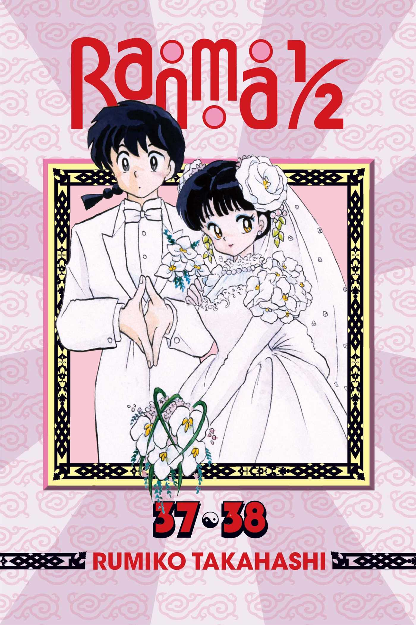 Ranma 1 2 2 in 1 edition vol 19 9781421585802 hr