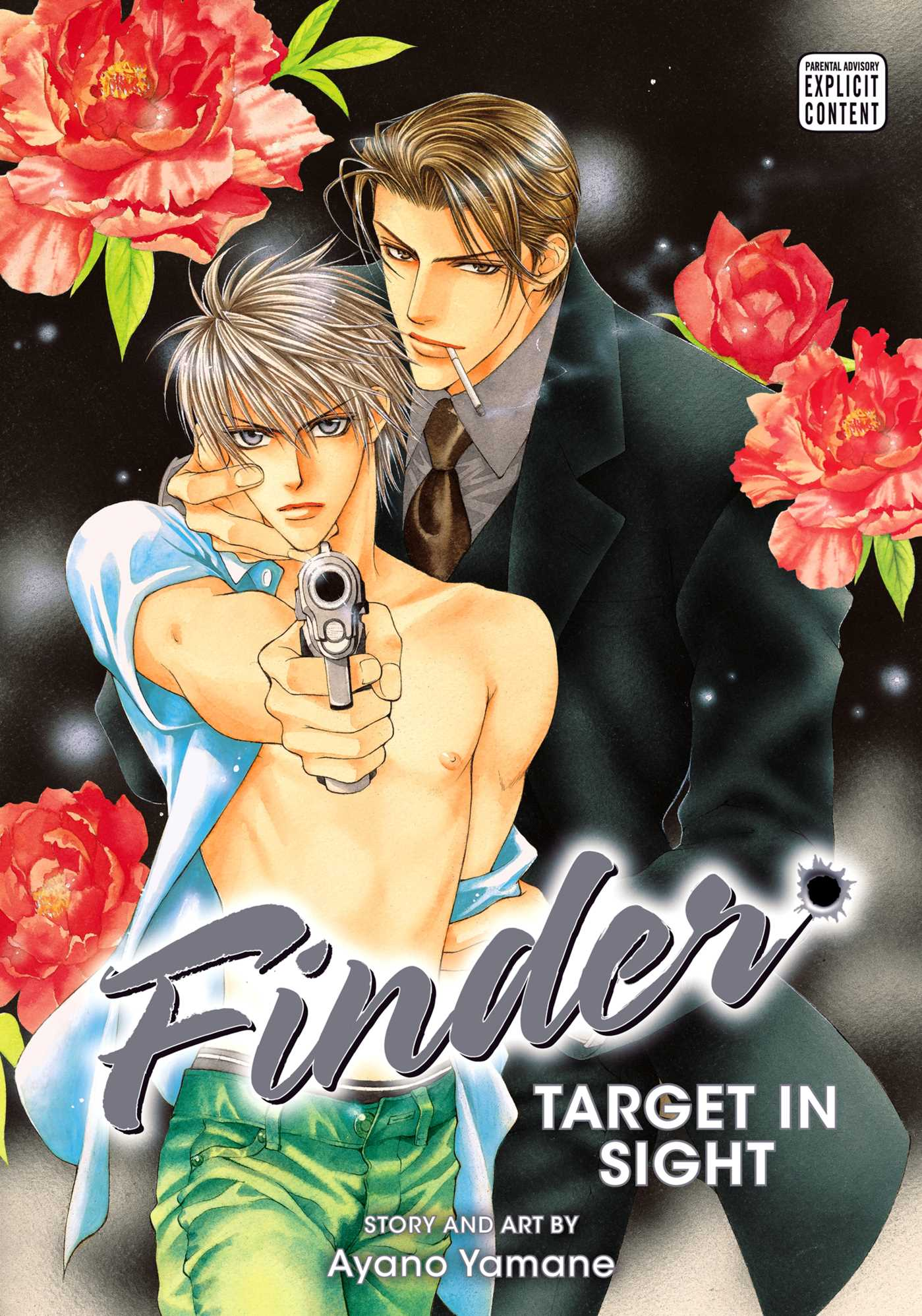 Finder deluxe edition target in sight 9781421593050 hr