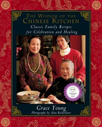 The wisdom of the chinese kitchen 9781439142561