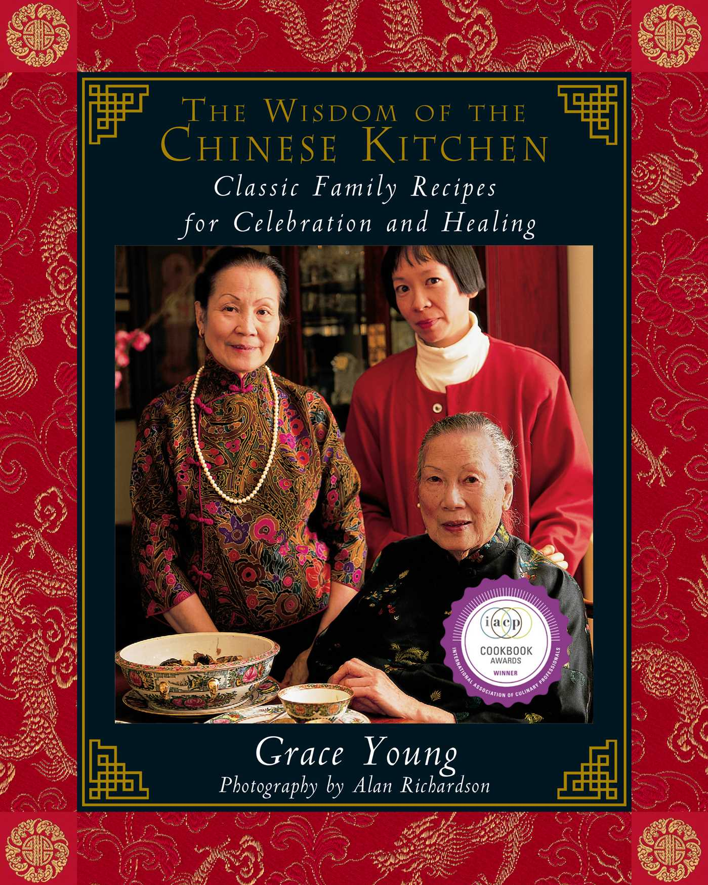 The wisdom of the chinese kitchen 9781439142561 hr