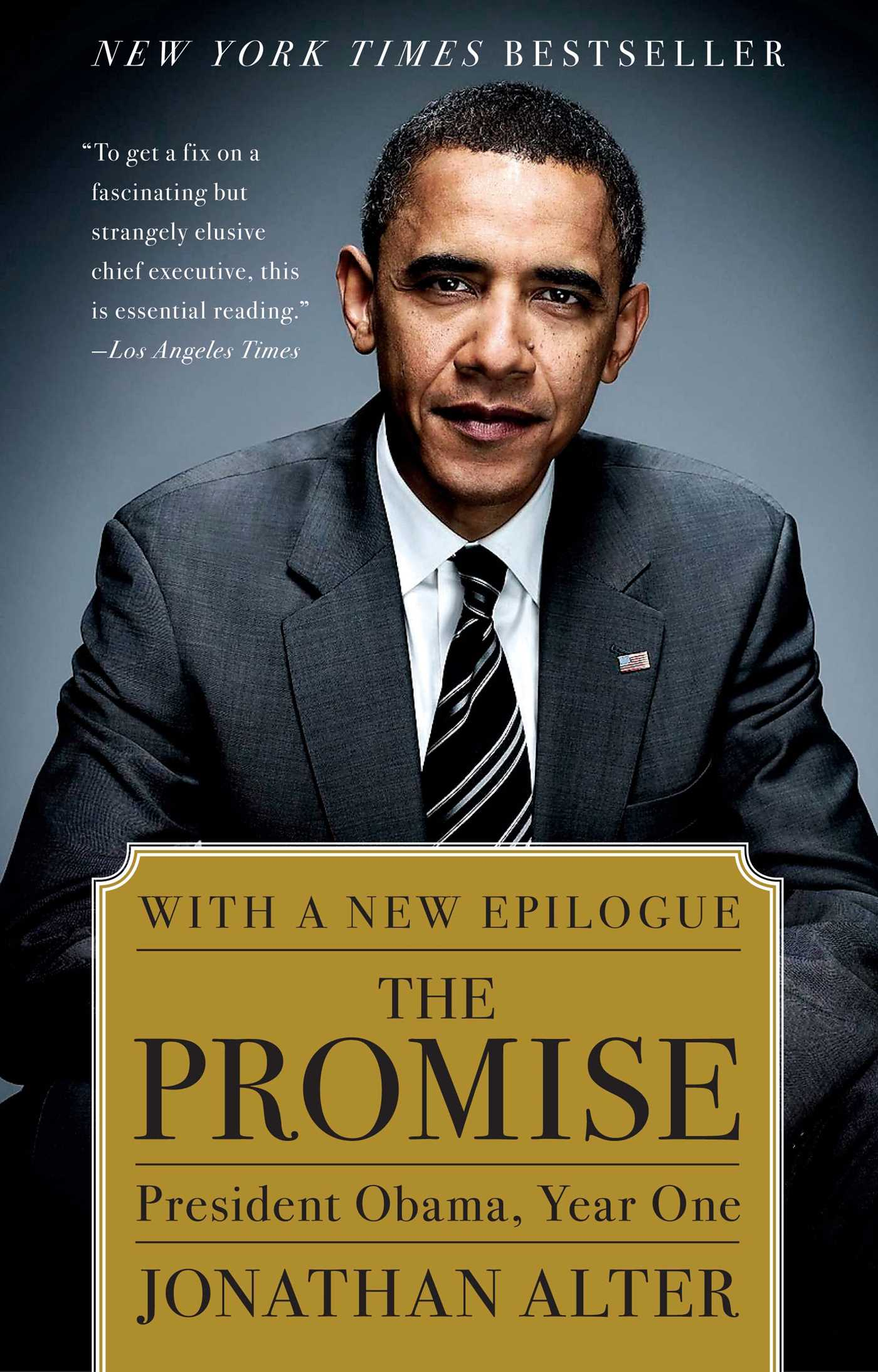 The promise 9781439154083 hr