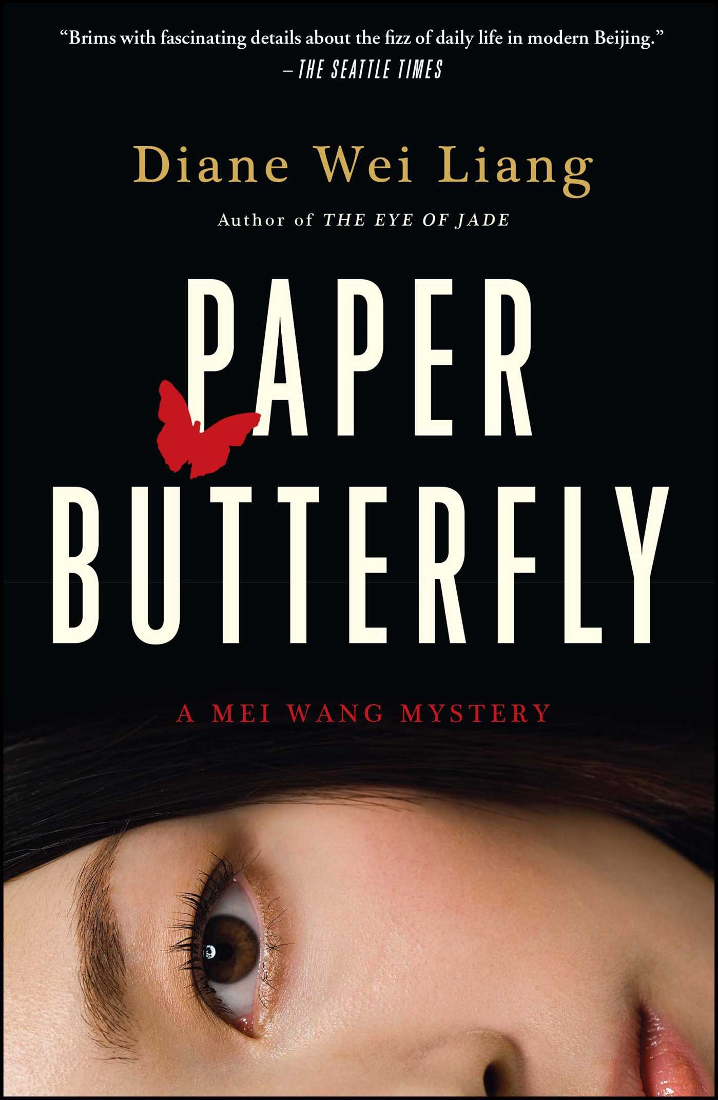 Paper butterfly 9781439165690 hr