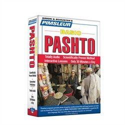 Pimsleur Pashto Basic Course - Level 1 Lessons 1-10 CD