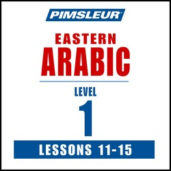 Arabic (East) Phase 1, Unit 11-15
