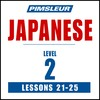 Pimsleur Japanese Level 2 Lessons 21-25 MP3
