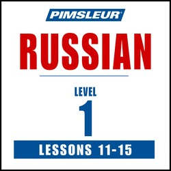 Russian Phase 1, Unit 11-15