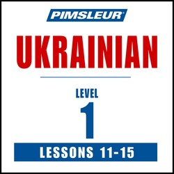 Ukrainian Phase 1, Unit 11-15