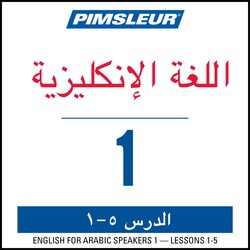 ESL Arabic Phase 1, Unit 01-05