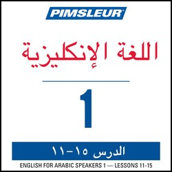 ESL Arabic Phase 1, Unit 11-15