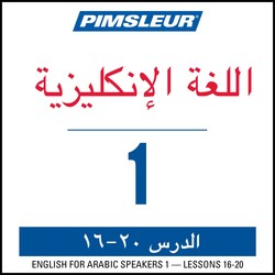 ESL Arabic Phase 1, Unit 16-20