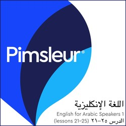 Pimsleur English for Arabic Speakers Level 1 Lessons 21-25 MP3