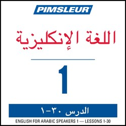 ESL Arabic Phase 1, Units 1-30