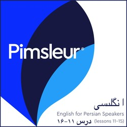 Pimsleur English for Persian (Farsi) Speakers Level 1 Lessons 11-15 MP3