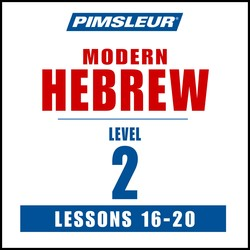 Hebrew Phase 2, Unit 16-20