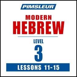 Hebrew Phase 3, Unit 11-15