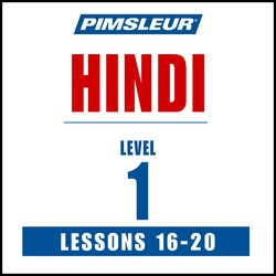 Hindi Phase 1, Unit 16-20