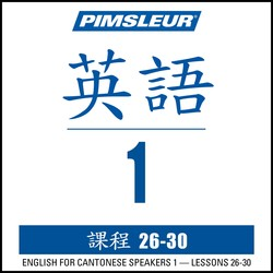 ESL Chinese (Can) Phase 1, Unit 26-30