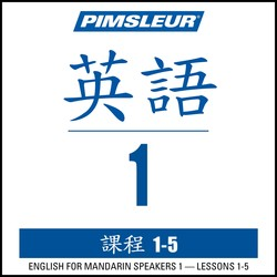 ESL Chinese (Man) Phase 1, Unit 01-05