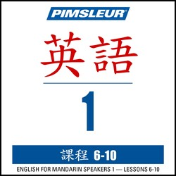 ESL Chinese (Man) Phase 1, Unit 06-10