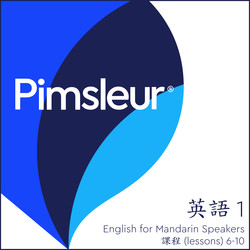 Pimsleur English for Chinese (Mandarin) Speakers Level 1 Lessons  6-10 MP3