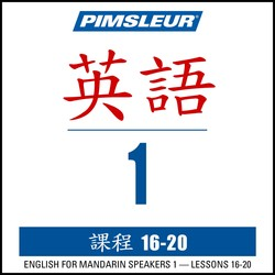 ESL Chinese (Man) Phase 1, Unit 16-20