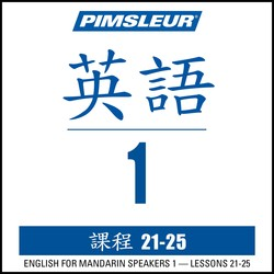 ESL Chinese (Man) Phase 1, Unit 21-25