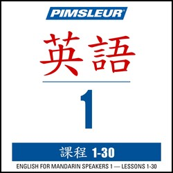 ESL Chinese (Man) Phase 1, Units 1-30