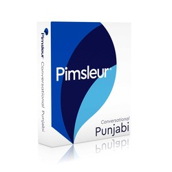 Pimsleur Punjabi Conversational Course - Level 1 Lessons 1-16 CD