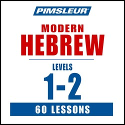 Pimsleur Hebrew Levels 1-2 MP3
