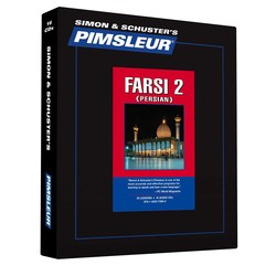 Pimsleur Farsi Persian Level 2 CD