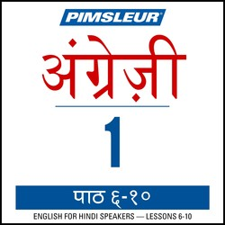 ESL Hindi Phase 1, Unit 06-10