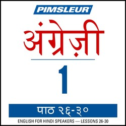 ESL Hindi Phase 1, Unit 26-30