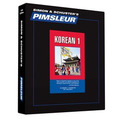 Pimsleur Korean Level 1 CD