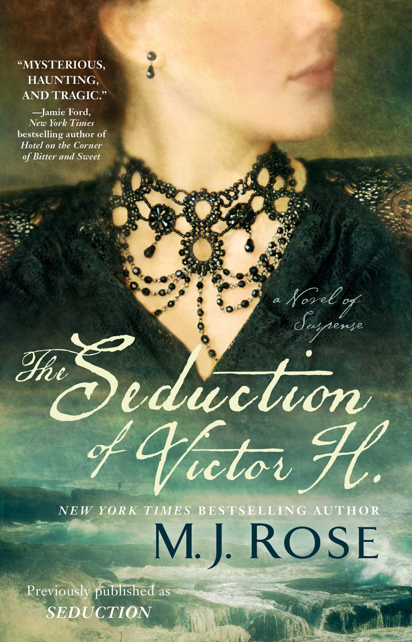 The-seduction-of-victor-h-9781451621525_hr