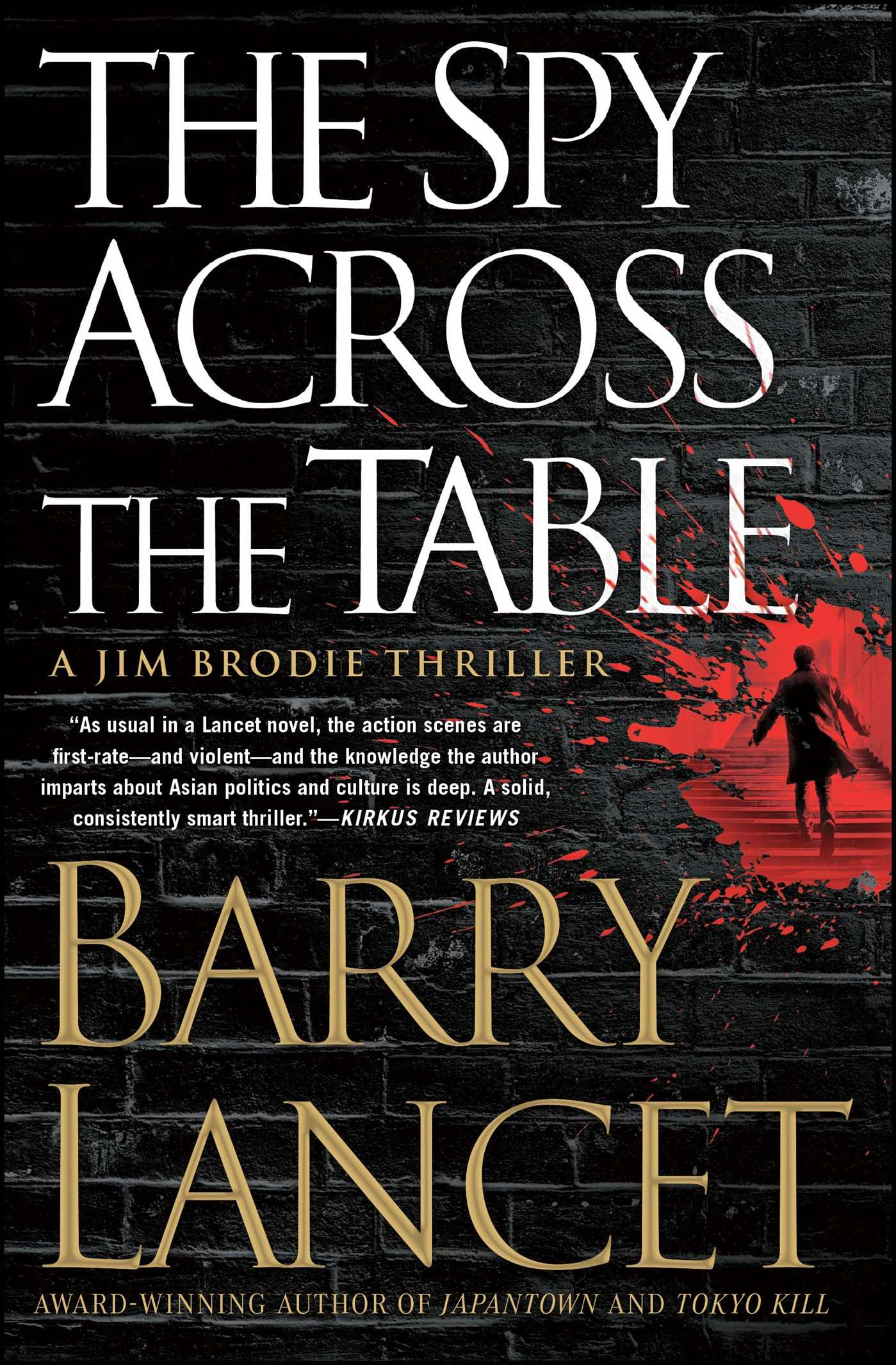 The spy across the table 9781476794938 hr