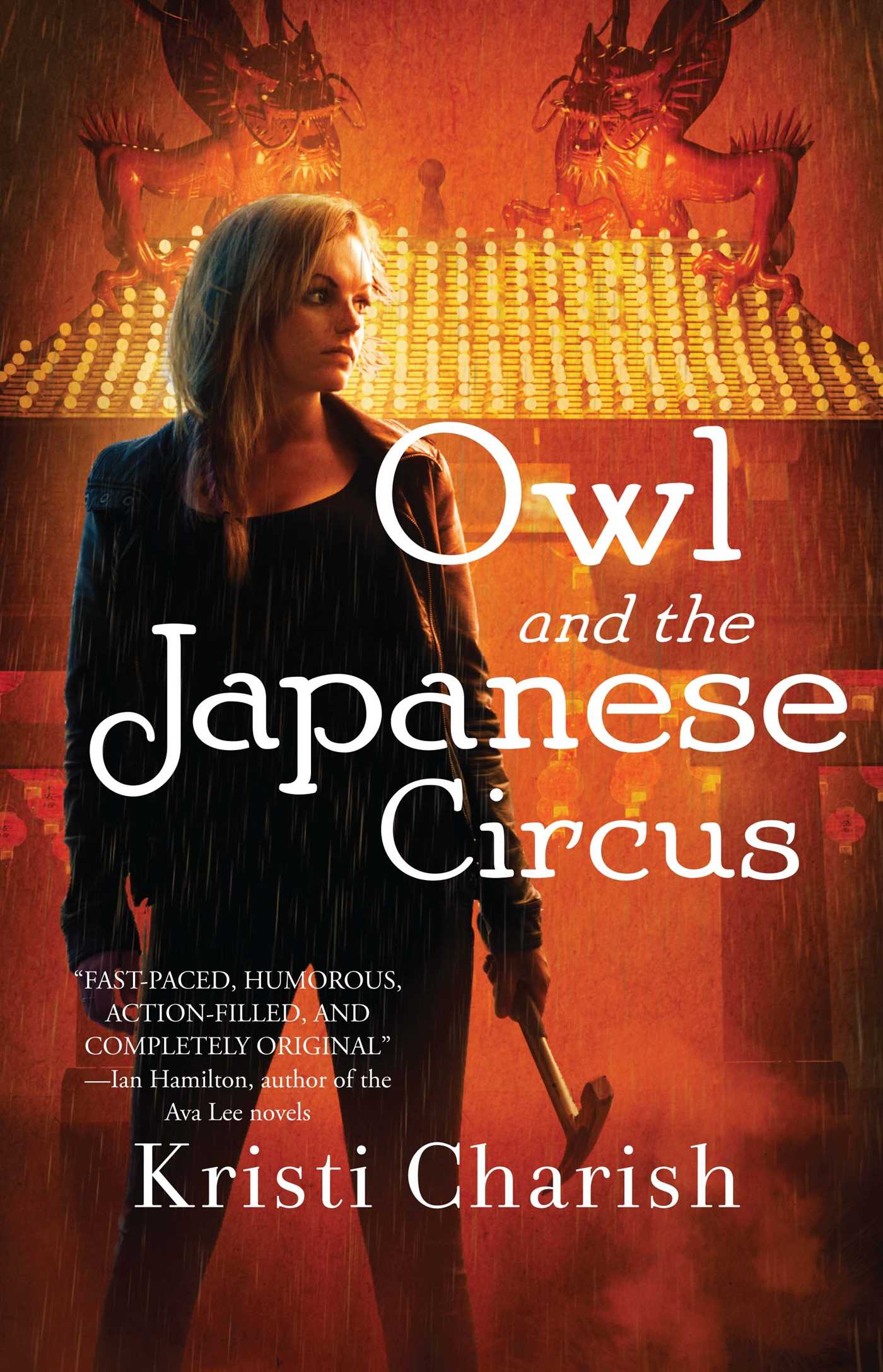Owl and the japanese circus 9781476794990 hr