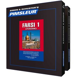 Pimsleur Farsi Persian Levels 1-2 CD