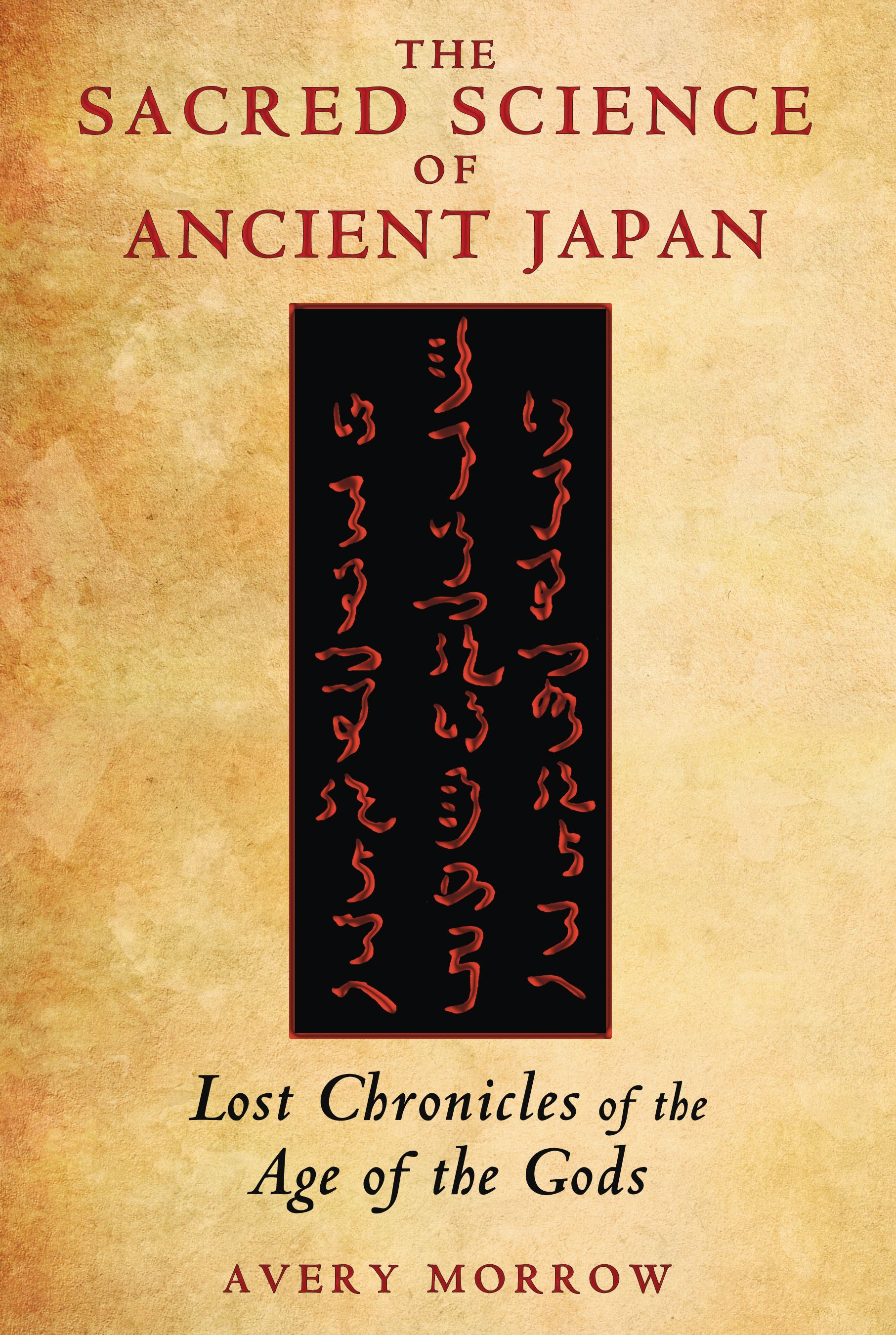 The-sacred-science-of-ancient-japan-9781591431701_hr