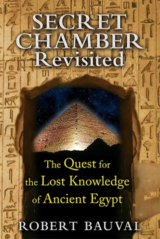 Secret Chamber Revisited