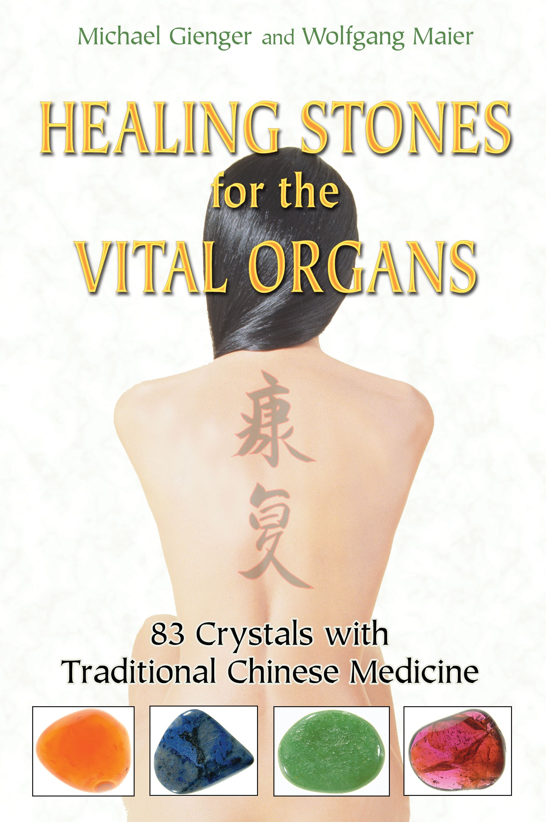 Healing-stones-for-the-vital-organs-9781594772757_hr